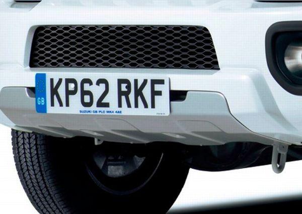 Front Skid Plate - Suzuki Jimny