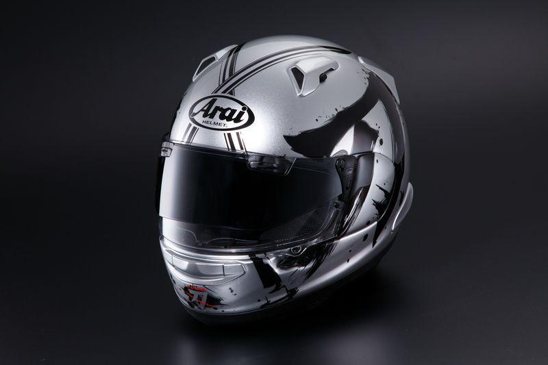 ARAI Katana Helmet