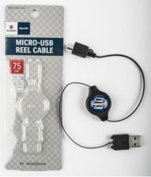 Suzuki USB-Micro USB Retractable Cable (75cm)*