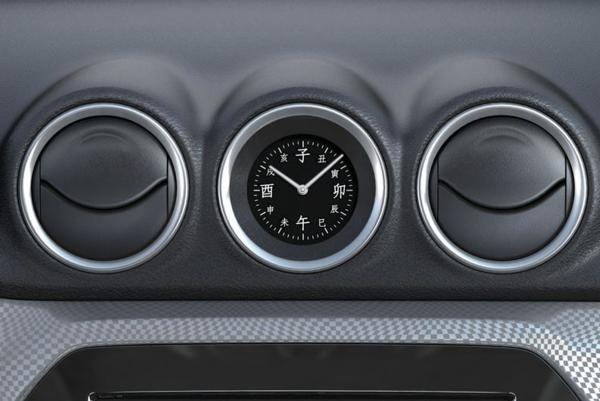 Clock with Kanji Design - New Suzuki Vitara