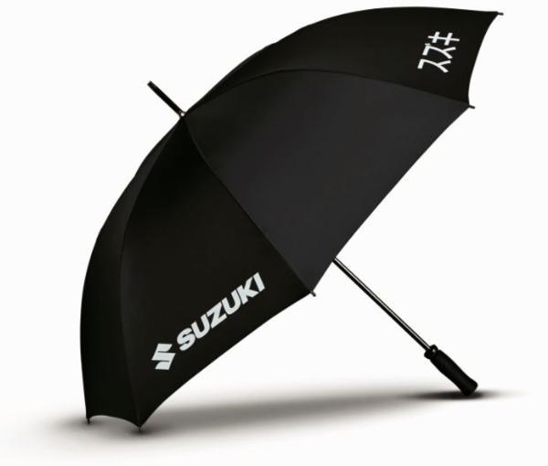 Suzuki Umbrella
