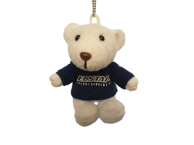 Suzuki Ecstar Bear Keyring