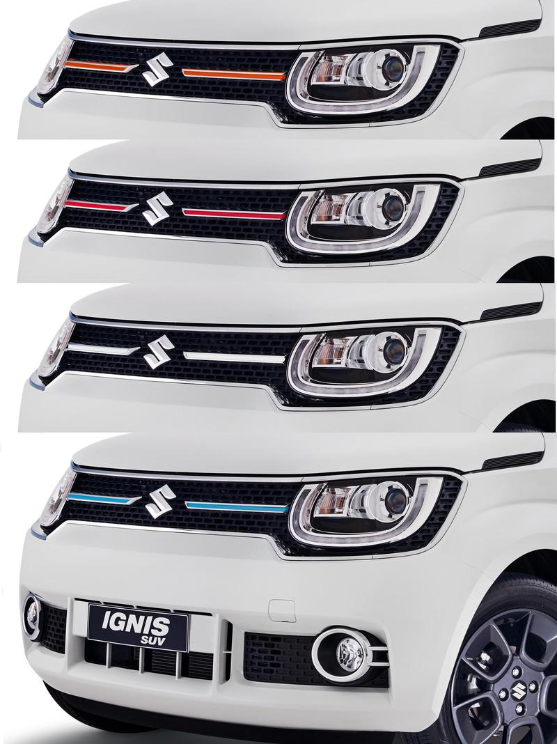 Coloured Front Grille Centre Bar Trim -New IGNIS
