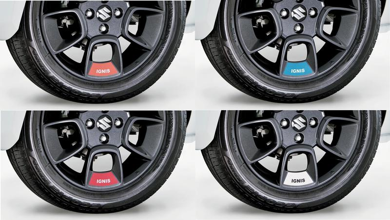 IGNIS MOTIF COLOURED WHEEL DECALS